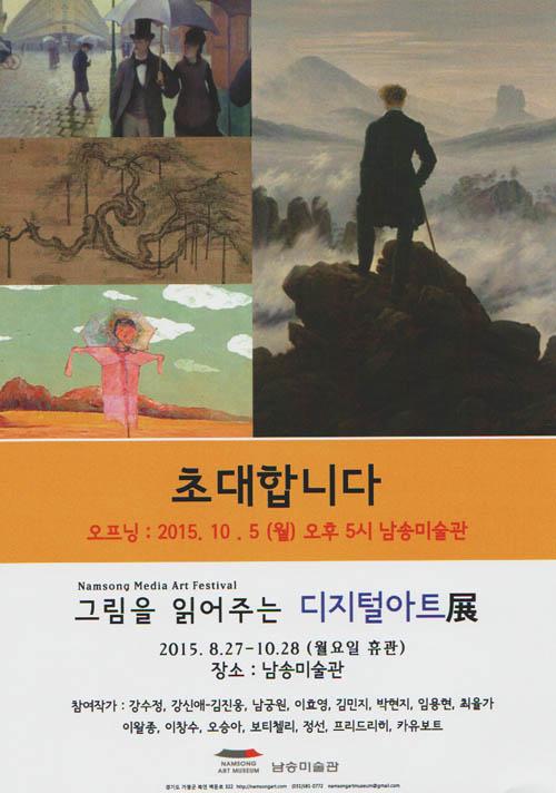 초청장-성남-500.jpg